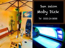 日焼けサロン Moby Dick